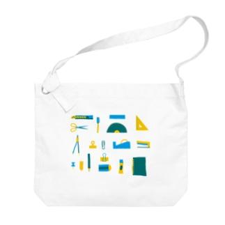 文房具アイコンセット Big shoulder bags