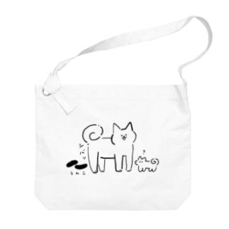 シバッ犬 Big shoulder bags