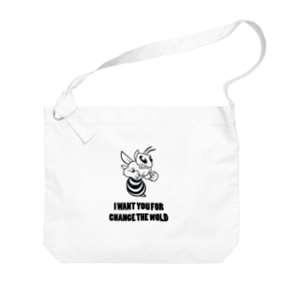 Chance the wold Big shoulder bags