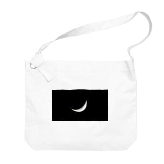 上弦の月_横 Big shoulder bags