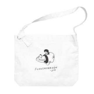 福島県人 Big shoulder bags