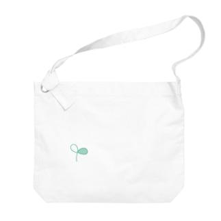 ふたば シリーズ Big shoulder bags
