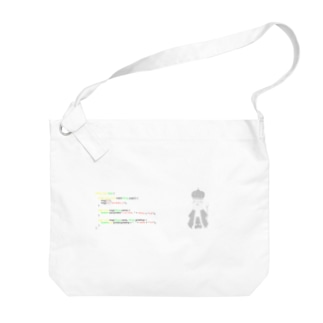 OVER LORD Big shoulder bags