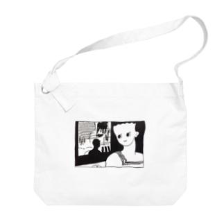 料理、飽きちゃった… Guttari housework ステッカー Big shoulder bags
