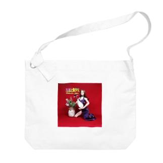 ドール写真:琵琶と美少女 Doll picture: Chinese piper with a girl Big shoulder bags