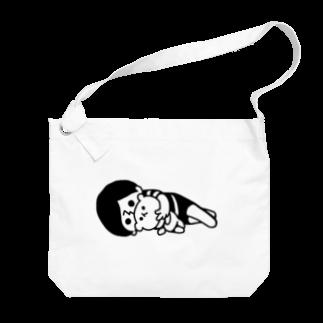 ゴトウミキのボーダー坊や(後悔) Big shoulder bags