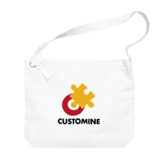 Customine Big shoulder bags