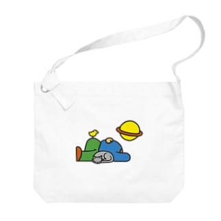 NUP Big shoulder bags