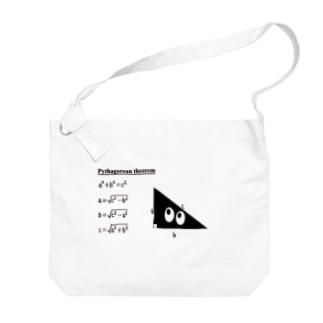 スリスリ君が教えるピタゴラスの定理 Big shoulder bags