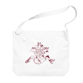 エンデビちゃん(名前入) Big shoulder bags