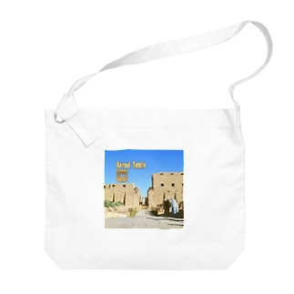 エジプト:カルナック神殿 Egypt: Karnak Temple / Luxor Big shoulder bags