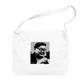 井伏鱒二 Big shoulder bags