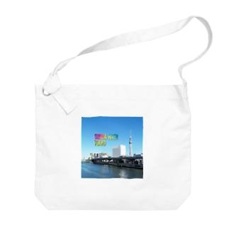 東京都:隅田川の風景写真 Tokyo: view of Sumida river Big shoulder bags