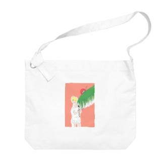 ともだちのいないジャングル Big shoulder bags