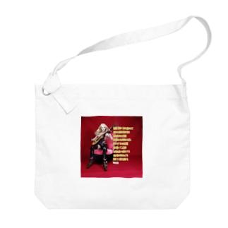 ドール写真:夢吉他(ゆめギター) Doll picture: Guitar in dream Big shoulder bags
