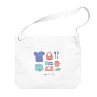 どんどんキッズ*デザインroomの忘れ物ない? Girl Big Shoulder Bag