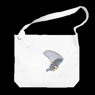 よしなしごとの黒揚羽の翅 Big shoulder bags