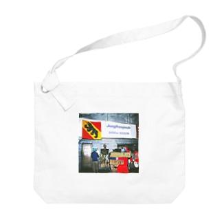 スイス:ユングフラウヨッホ駅 Switzerland: Jungfraujoch Station Big shoulder bags