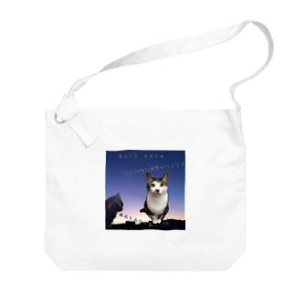 夕焼けドーピー Big shoulder bags