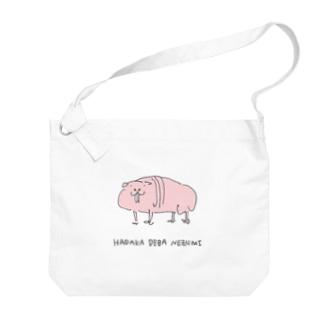 ハダカデバネズミ Big shoulder bags