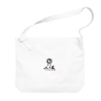 class_nino Big shoulder bags