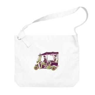 【タイの人々】トゥクトゥク Big shoulder bags