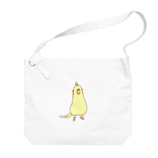 ぽよぽよオカメインコ Big shoulder bags