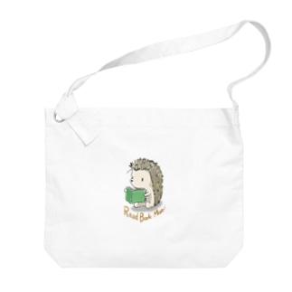 本読みハリネズミ Big shoulder bags