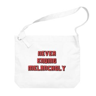 メランコリー Big shoulder bags