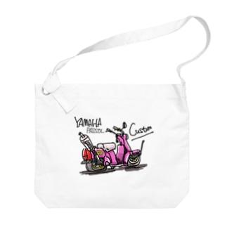 ヤマハパッソル Big shoulder bags