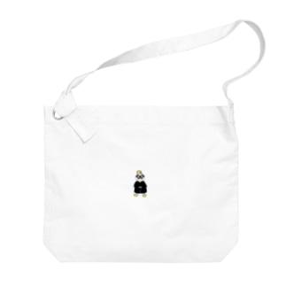 PROVOKUN Big shoulder bags