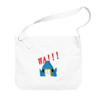WA! デッチョ(正面向き) Big shoulder bags