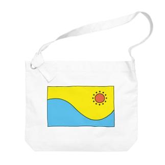 sunny! Big shoulder bags