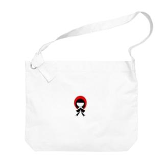 かぶりものシリーズ:赤ずきんちゃん Big shoulder bags
