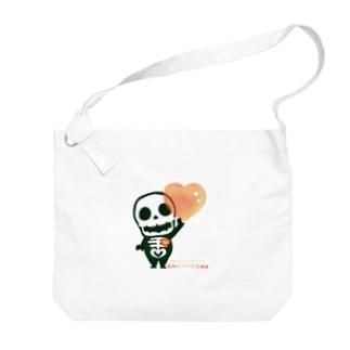 *suzuriDeMonyaa.tag*の愛してガイコッチャAB Big shoulder bags