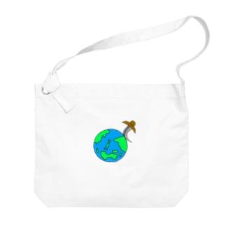 世界平和 Big shoulder bags