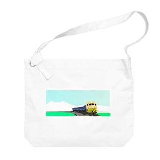 田園を走る Big shoulder bags