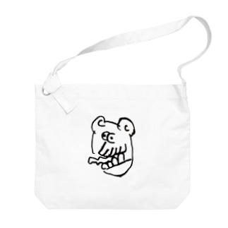 ティムミック・ボボンボ Big shoulder bags