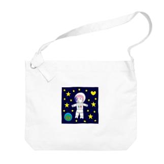 宇宙遊泳するBURARA Big shoulder bags