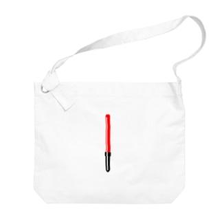工事現場の誘導棒・誘導灯イラスト【マニアックなモノシリーズ】 Big shoulder bags