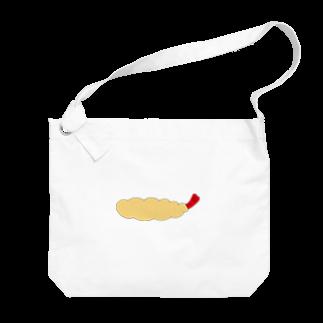 ガモさんの天ぷら Big shoulder bags