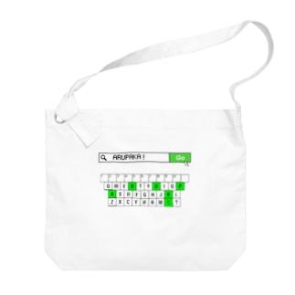 keyboard Big shoulder bags