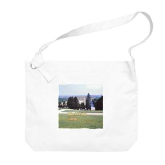 オーストリア:シェーンブルン宮殿 Austria: Schloss Schönbrunn / Wien Big shoulder bags