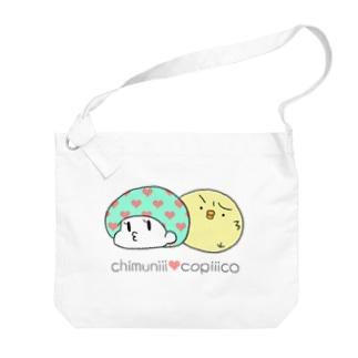 こぴチム Big shoulder bags