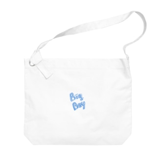 ビッグボーイ! Big shoulder bags