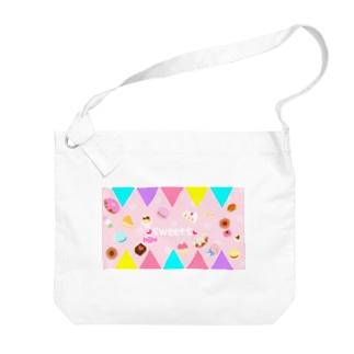 ❤️sweets❤️ Big shoulder bags