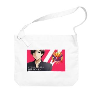 旋律パビリオン イラスト Big shoulder bags