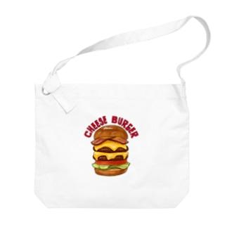 チーズバーガー Big shoulder bags