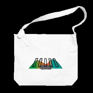 みっきーの山を渡る Big shoulder bags