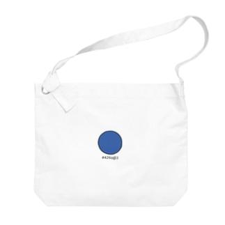 #426αβ3 Big shoulder bags